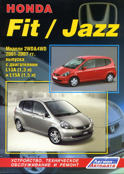 HONDA Fit / Jazz 2001-2007